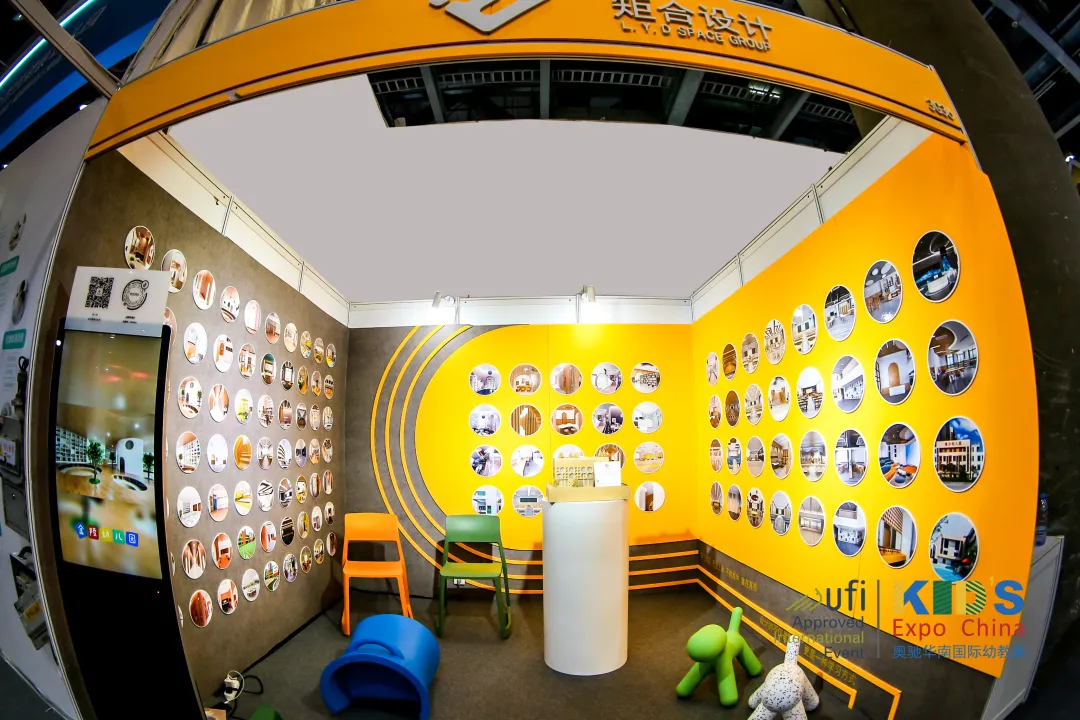 矩合设计亮相华南幼教展,打造未来文化教育空间设计