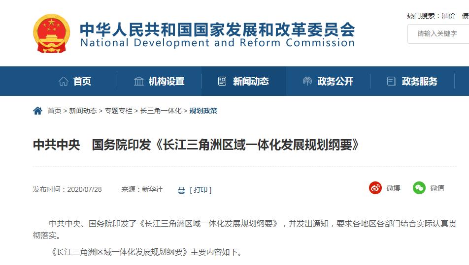2021(硅·港)数字中国创新大赛