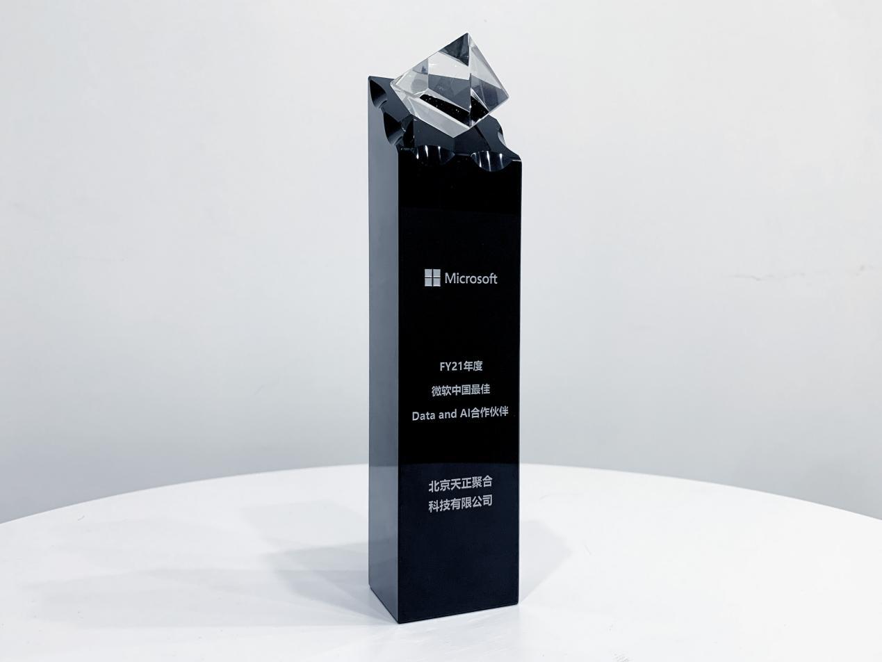 Techsun天正聚合喜獲 微軟最佳Data& AI合作伙伴稱號