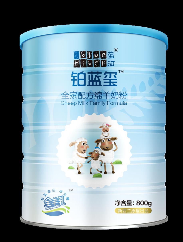 蓝河全家绵羊奶粉,满足全家人的营养需求!