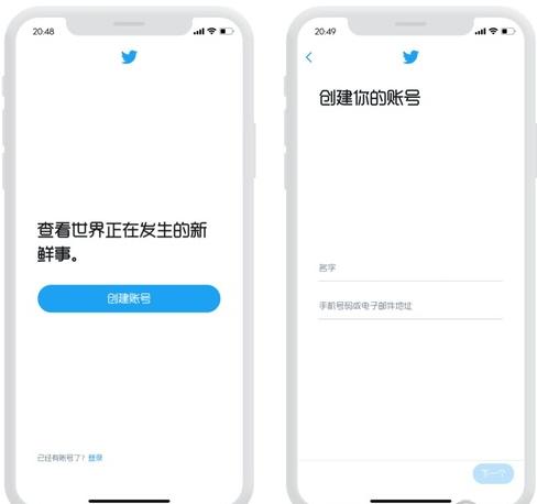 Twitter的安装使用方法|怎么轻松访问外网趣味儿新闻?