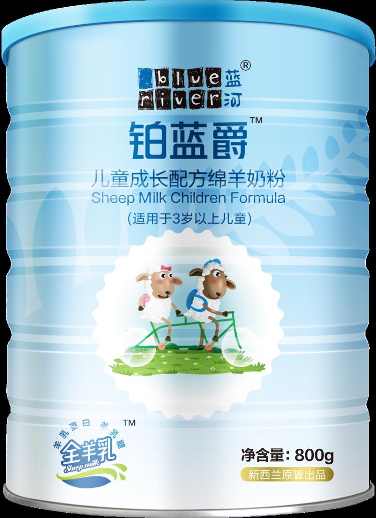 蓝河儿童绵羊奶粉五大营养优势,定制孩子健康!