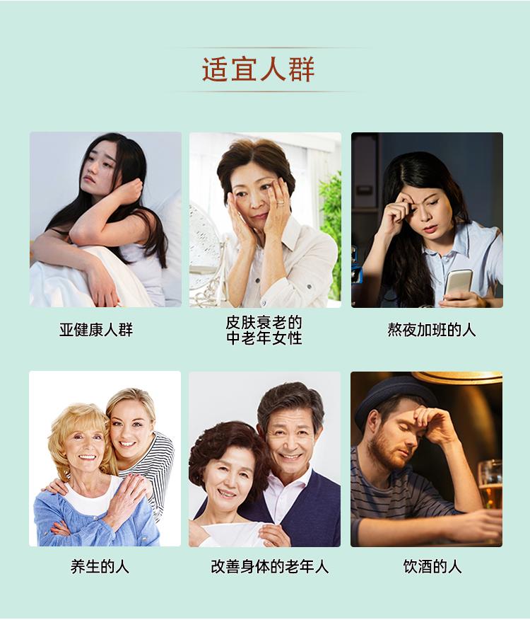 益漾IchiyoungNMN:品质无忧健康无限 ,让逆龄减龄不是梦