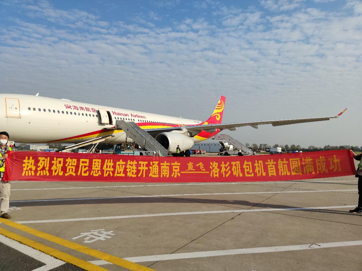 热烈祝贺尼恩国际物流洛杉矶直飞包机项目顺利启航