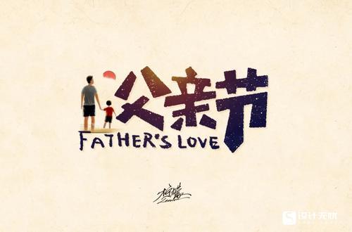 科技的原点是关爱,如果父亲也知道MOTI魔笛