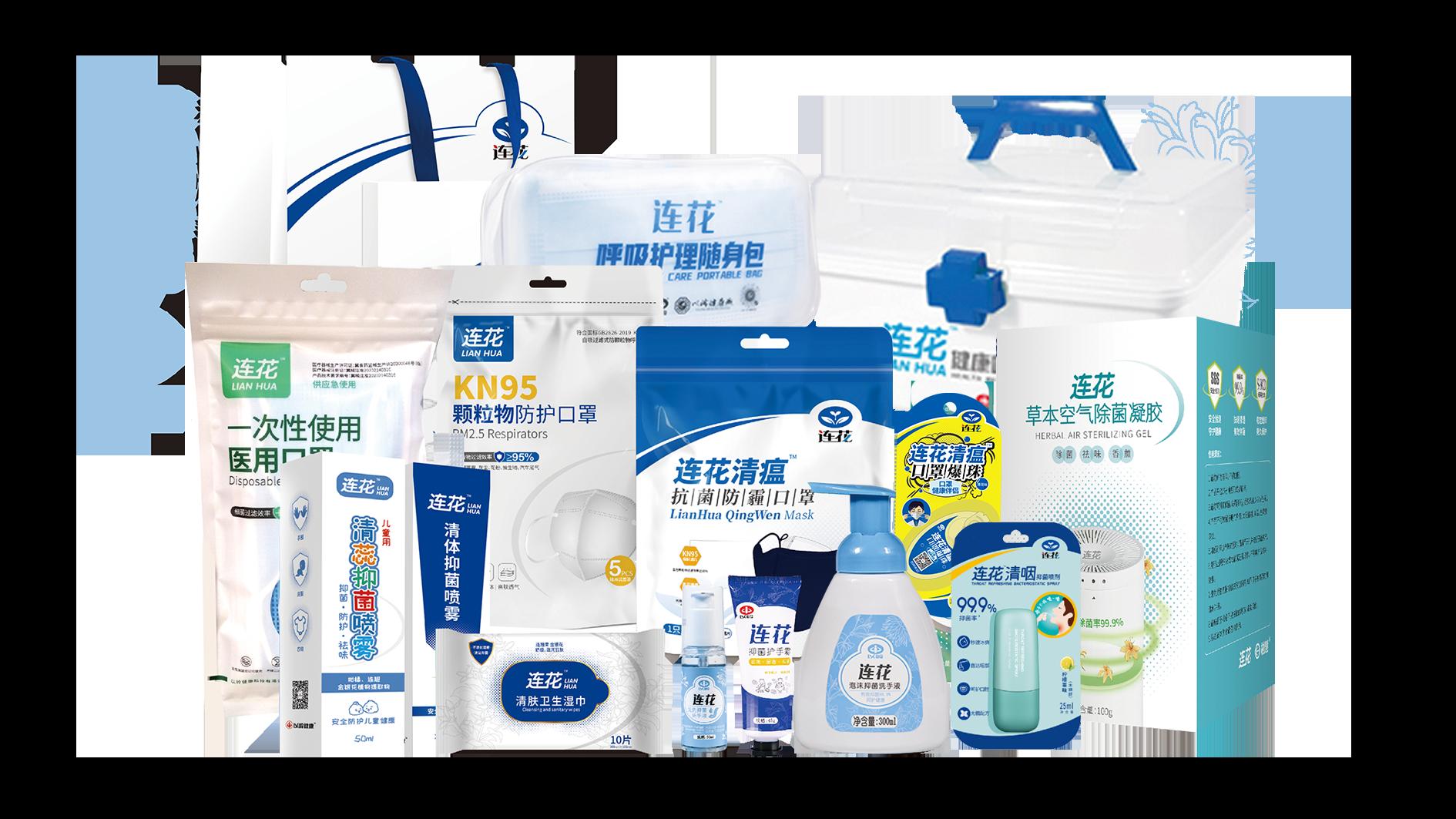连花呼吸健康系列产品,应急服务疫情防控