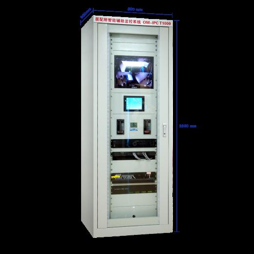 迈世站房综合监控系统成套设备,为国网泛在电力物联网建设奉献创新成果