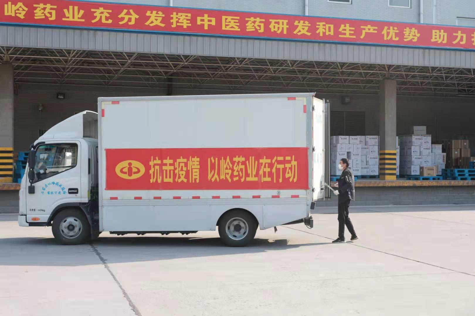 """以岭药业向中国红十字基金会捐赠5000万元款物启动""""连花呼吸健康公益行""""项目"""