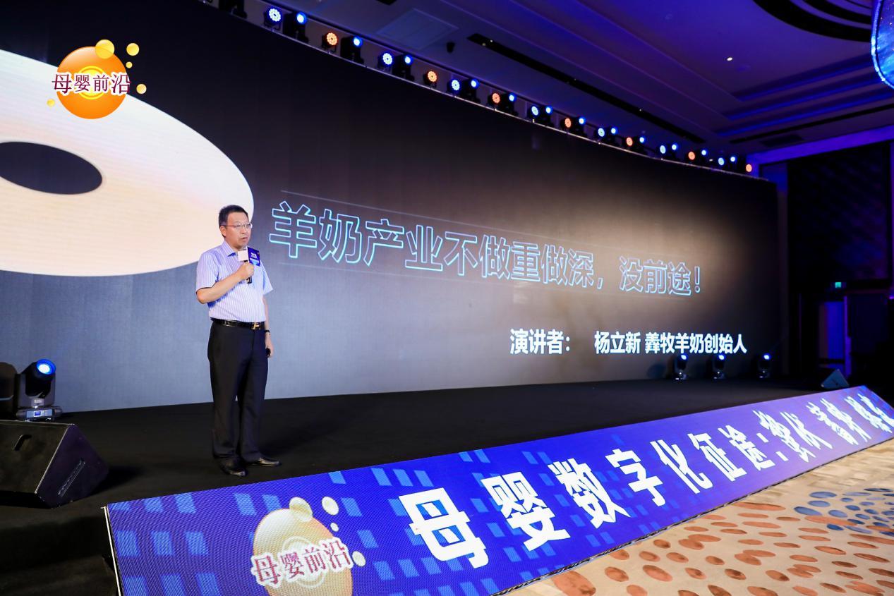 匠心造好奶,欧铂佳荣获母婴前沿大会中国消费者满意度奖!