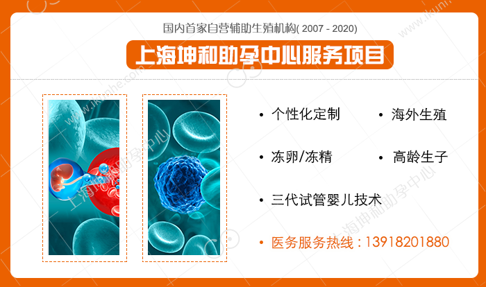 上海供卵三甲医院,上海三甲医院可以做供卵试管婴儿吗