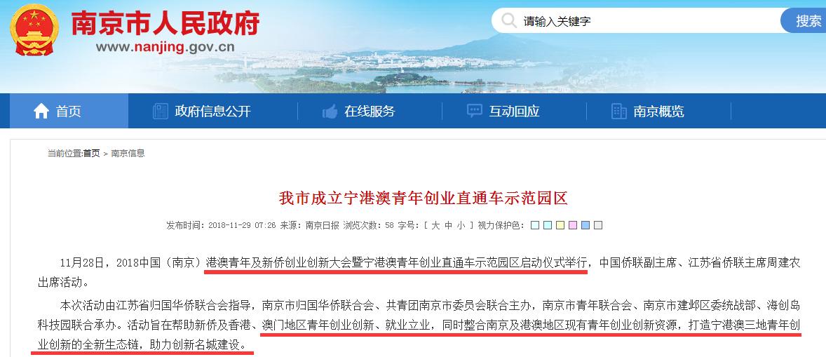 2021·中国华南(九龙)创新公益赛