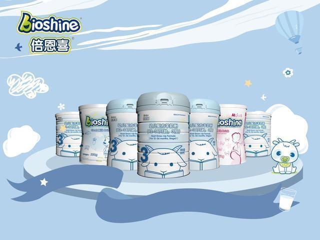 易吸收更出色,倍恩喜羊奶粉全方位呵护宝宝成长