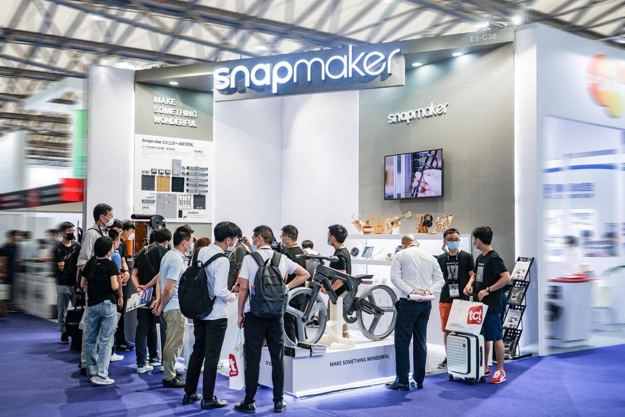 2021 TCT亚洲展亮点:Snapmaker 引领3D打印增材制造多维思考