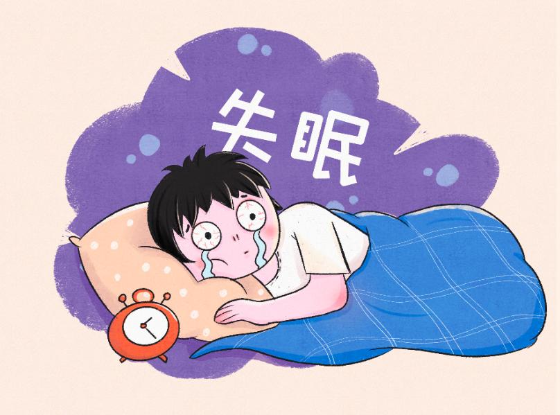 春节假期总是失眠怎么能过好年