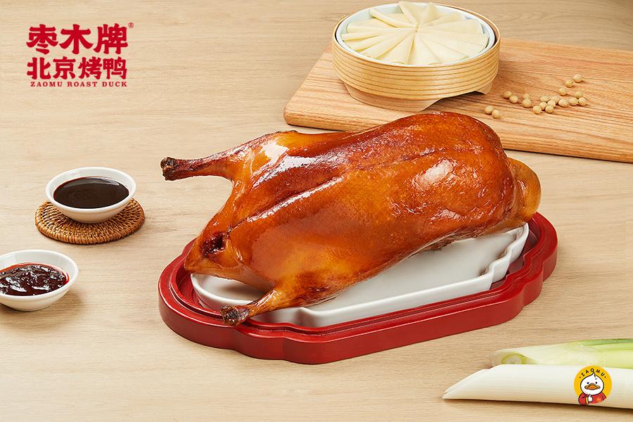枣木牌北京烤鸭,焕发中式快餐新活力