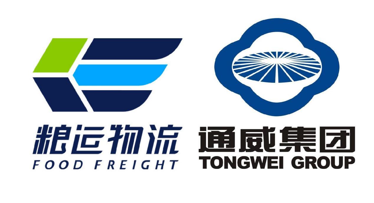天津粮运物流与通威集团达成合作协议