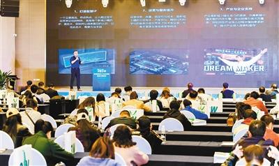 智能物联与工业互联网创新发展峰会助力西安制造业转型升级