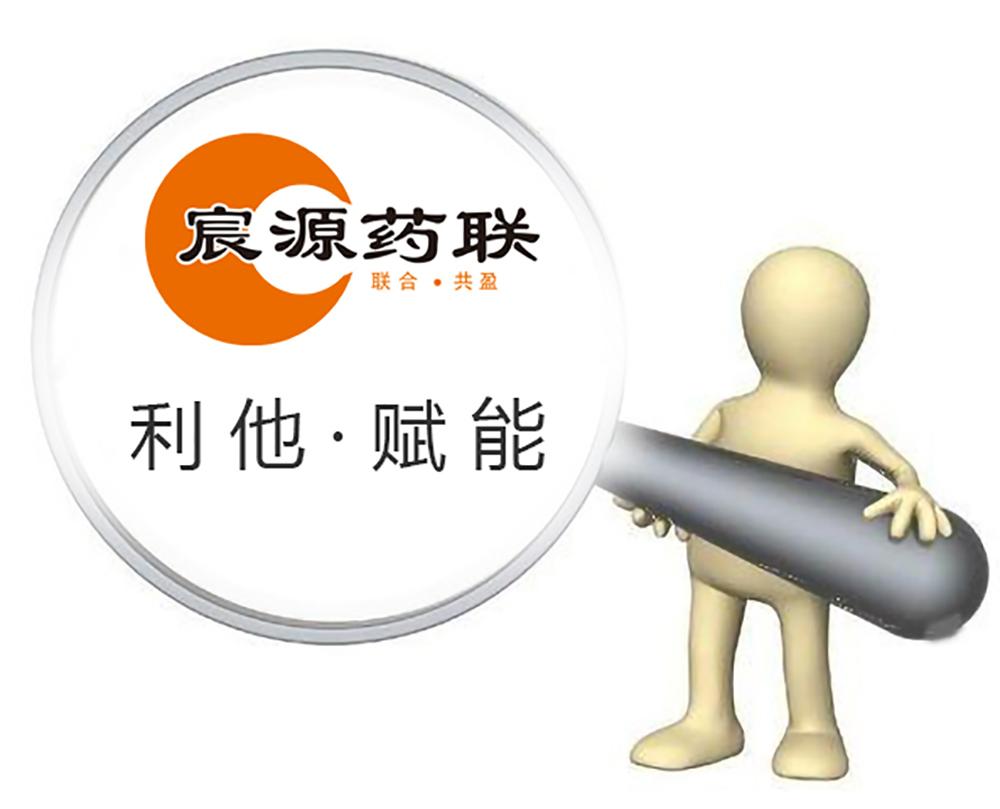 宸源药联新零售商学院:2021活下来,医药商业模式打天下!