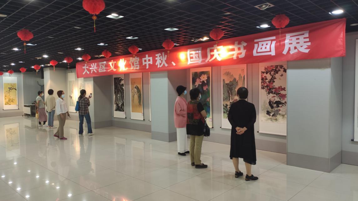 大兴区国庆书画展