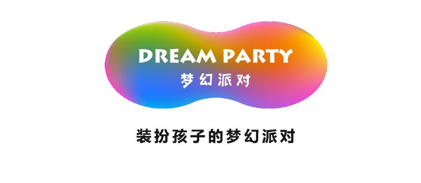 多妹明星同款,Dream Party迪士尼花木兰公主裙英姿飒爽中国风