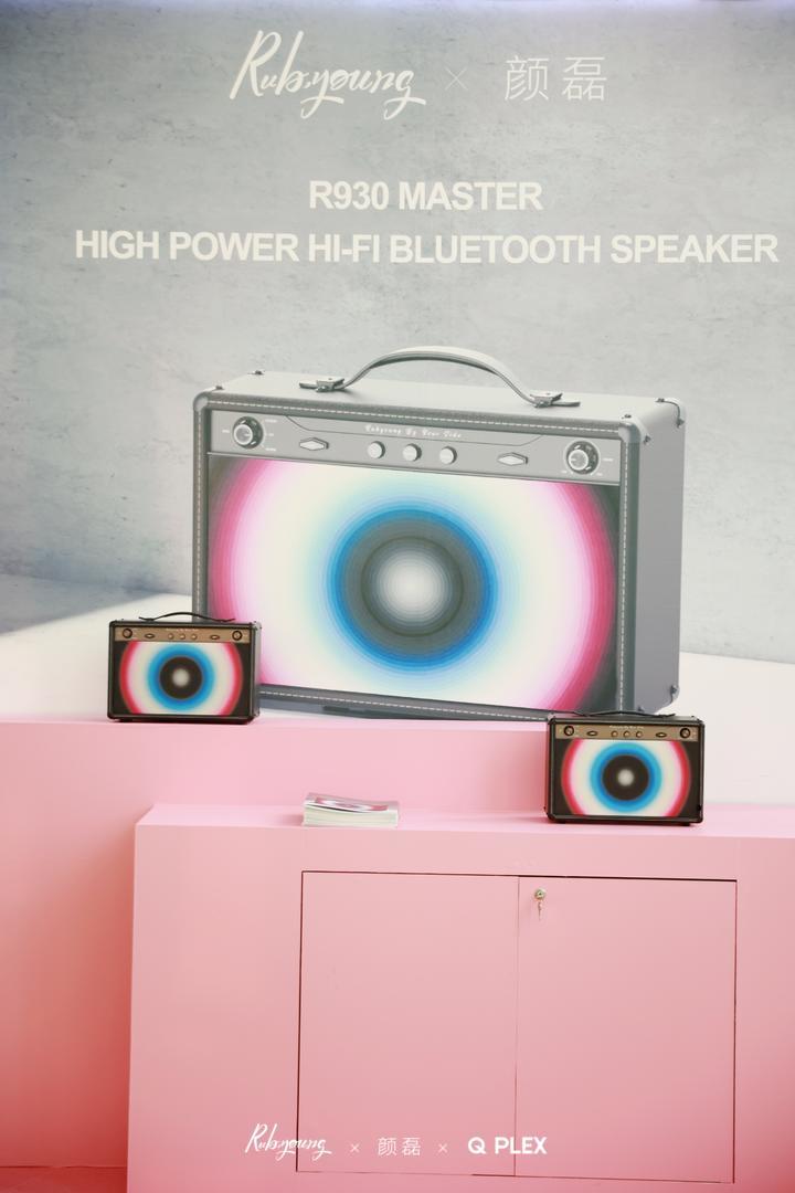 Rubyoung如比扬与艺术家颜磊联名推出大师版艺术音箱