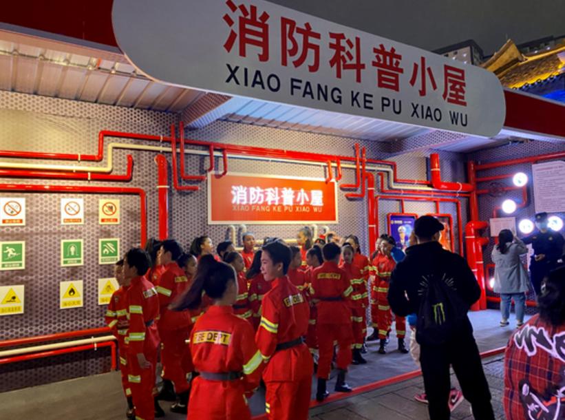 """南宁""""消防安全总动员""""主题教育活动精彩亮相"""