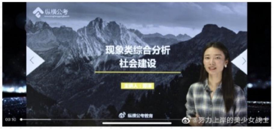 江苏省考笔面第一上岸,我在纵横公考的面试学习全流程