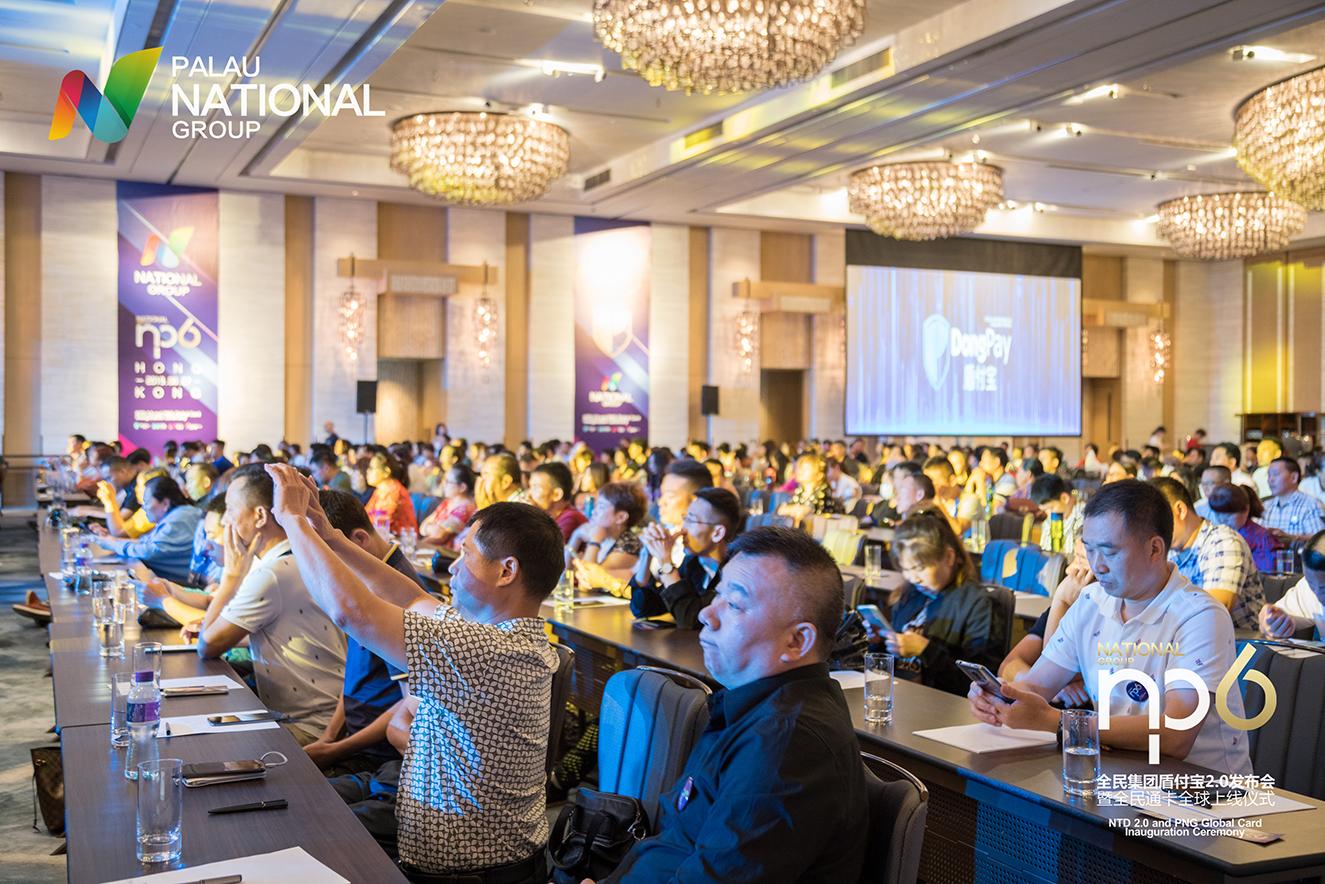 盾付寶2.0發佈會暨全球通卡上線儀式在香港順利舉行