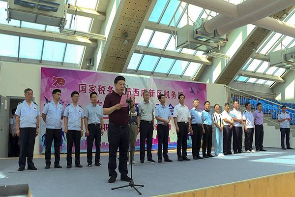 10西咸新区工委副主任、机关工会副主席马忠平致贺辞.jpg