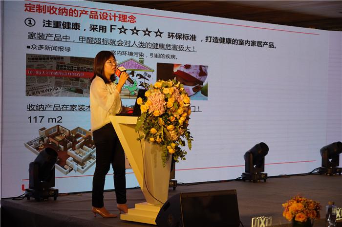 骊住通世泰建材(大连)有限公司中国建材事业部定制收纳产品负责人李颖女士
