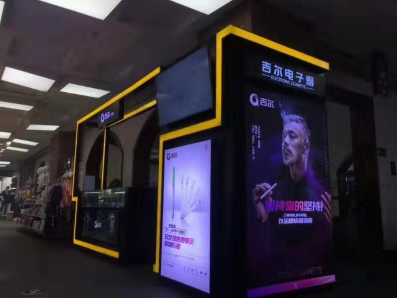吉尔电子烟新口味即将上市 中秋节送福利