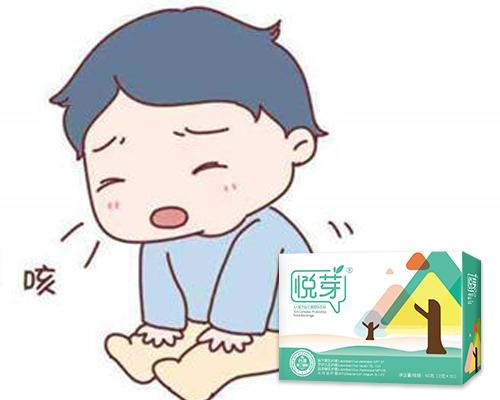 孩子过敏性咳嗽反复发作,不妨试试悦芽AA