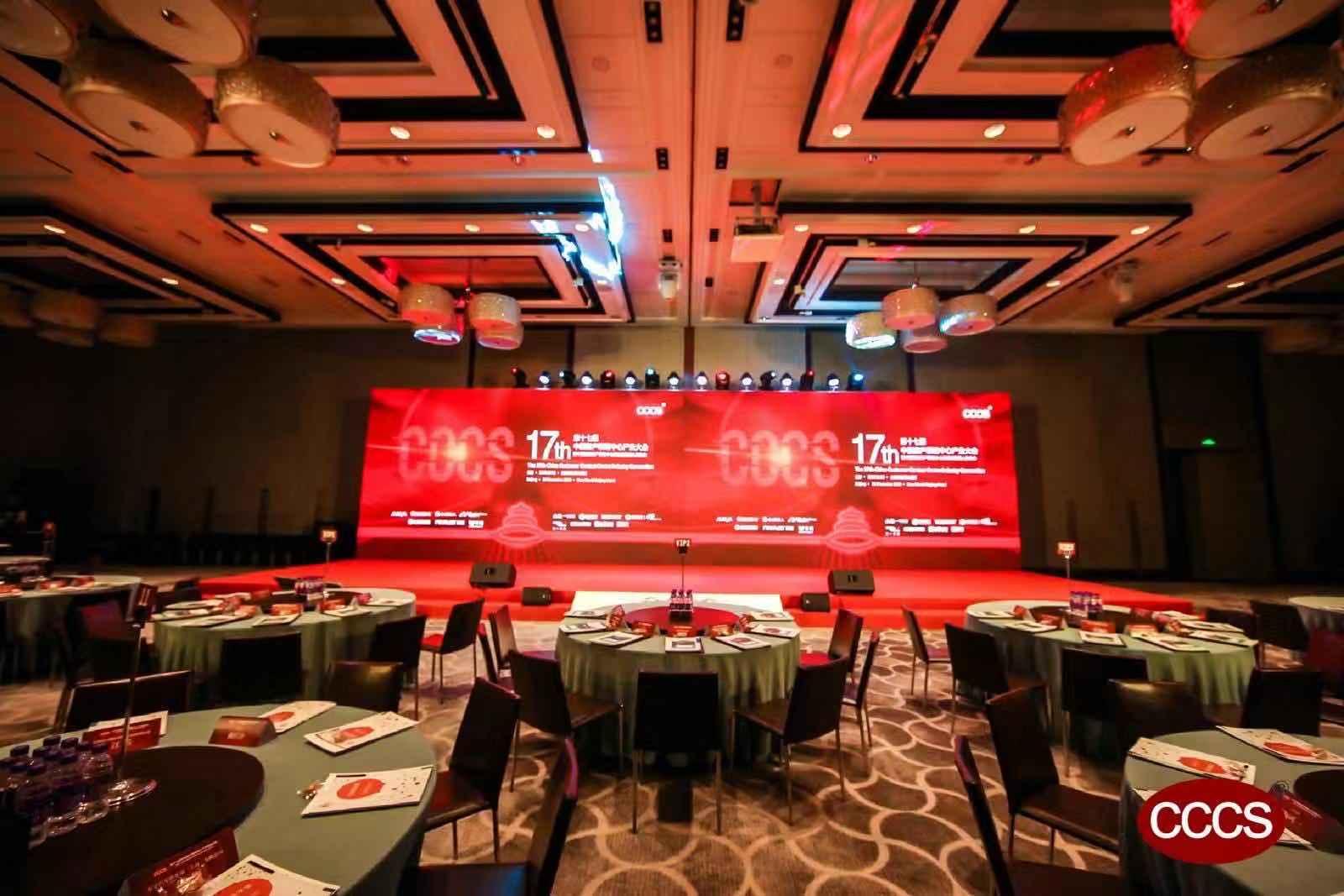 第十七届中国客户联络中心产业管理大会在京隆重举办