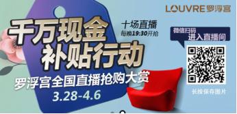 http://www.zgcg360.com/jiajijiafang/694918.html