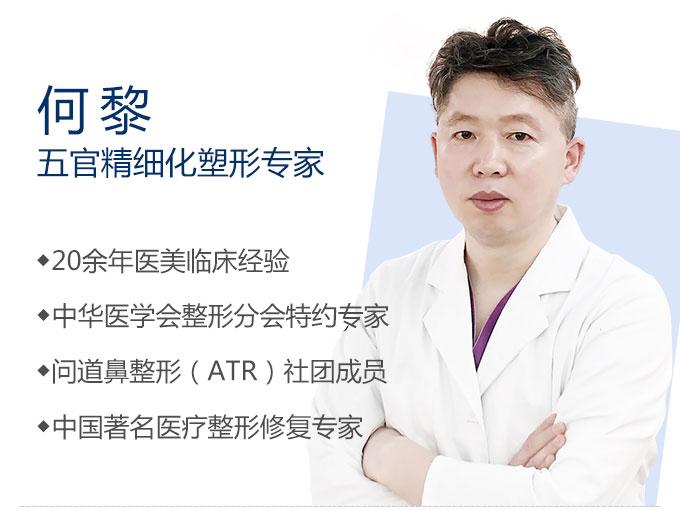信阳易韩整形关于硅胶假体隆鼻详细介绍