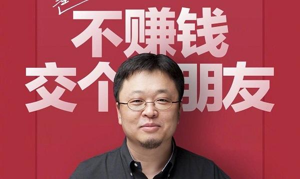 10月现场直播带货秀,尽在杭州内容电商跨省联动大会