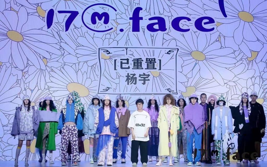 17m.face杨宇:没有人永远17岁,却永远有人17岁