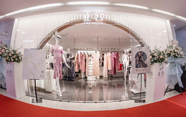 高光时刻|湖南首个智能定制礼服店—正宫盛大开业