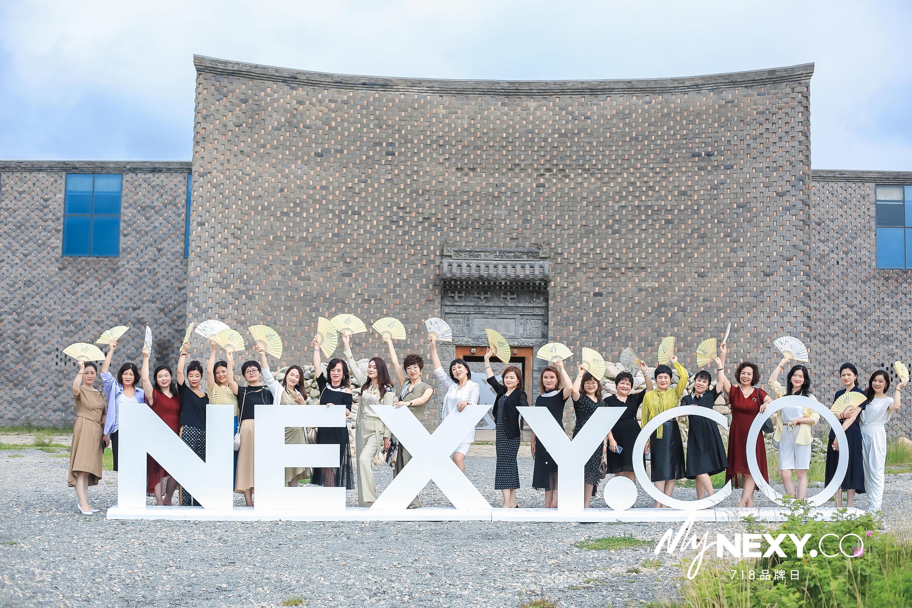 NEXY.CO行业首创7.18品牌日,致敬精英女性,演绎智美力量